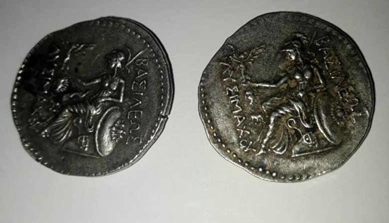 Kahramanmaraş'ta 2 sikke ele geçirildi